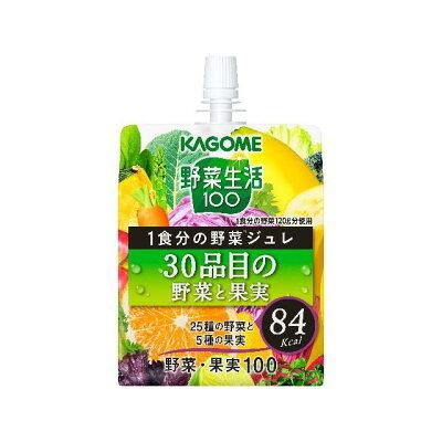 カゴメ YS1食分野菜ジュレ30品目の野菜と果実180g