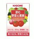 カゴメ 飲む野菜と果実 トマト&アップル 100
