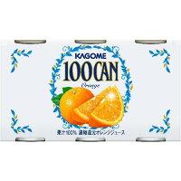 カゴメ 100CANオレンジ160g×6