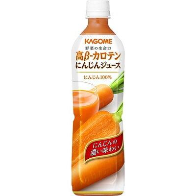 高β-カロテンにんじんジュース スマートPET(720ml*15本入)