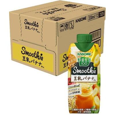 野菜生活100 スムージー 豆乳バナナミックス(330ml*12本入)