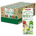 カゴメ 野菜ジュース 糖質オフ 200X12