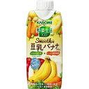 カゴメ 野菜生活100Smoothie 豆乳バナナミックス 330ml