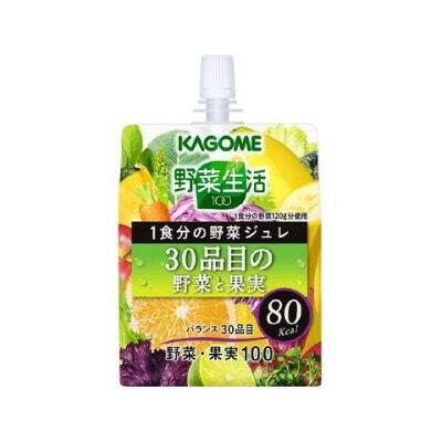 カゴメ 野菜生活100 ジュレ 30品目の野菜と果実 180gX6