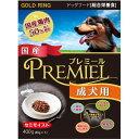 三井食品 プレミール 成犬用 400g
