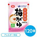 亀田製菓 災害食用 梅がゆ 40食