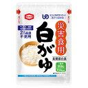 亀田製菓 災害食用白がゆ 200g