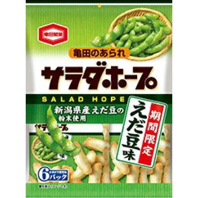 亀田製菓 サラダホ-プ えだ豆味 70g