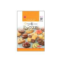 共立食品 HMクッキーミックス粉