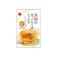 共立食品 米粉のホットケーキミックス