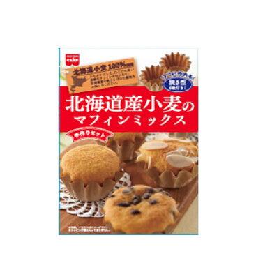 共立食品 手づくりセット北海道産小麦のマフィンミックス