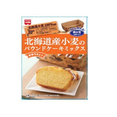共立食品 手づくりセット北海道産小麦のパウンドケーキミックス
