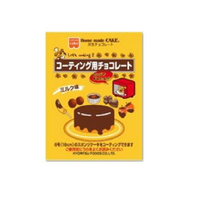 共立食品 HM洋生チョコレートミルク