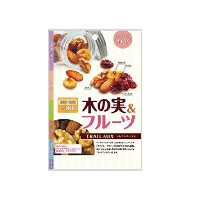 共立食品 木の実&フルーツ(トレイルミックス)