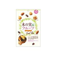 共立食品 木の実&フルーツ(トレイルミックス)徳用