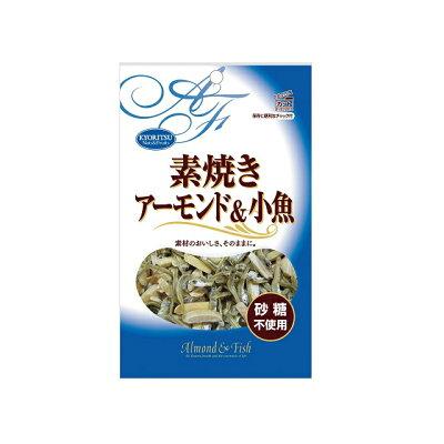 共立食品 素焼きアーモンド&小魚 チャック付 50g
