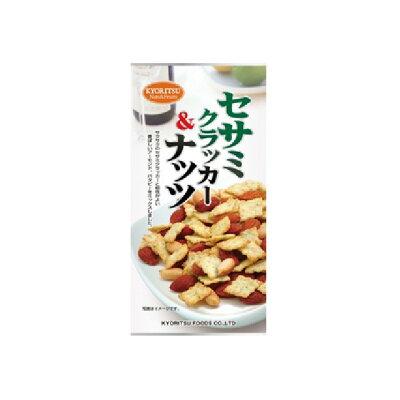 共立食品 セサミクラッカー&ナッツ 35g