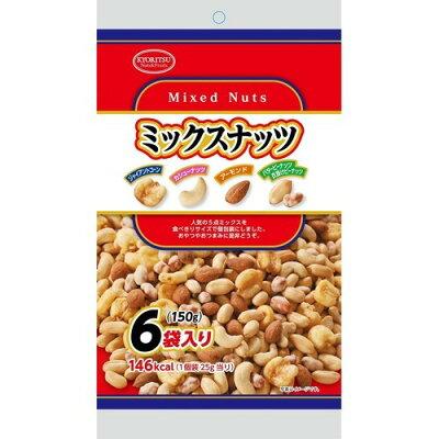 ミックスナッツ(6袋入)