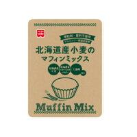 共立食品 ホッカイドウサンコムギのマフィンミックス