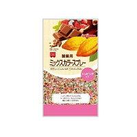 共立食品 製菓用ミックスカラースプレー
