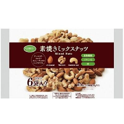 共立食品 素焼きミックスナッツ6パック