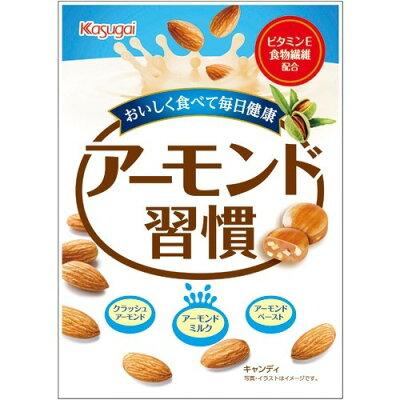 春日井 アーモンド習慣(85g)