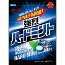 春日井製菓 A ハードミント 85g