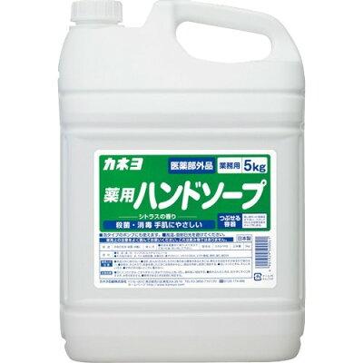 薬用ハンドソープ(5kg)