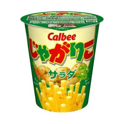 カルビーじゃがりこ サラダ(60g)