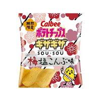 カルビー 58gポテトチップスギザギザ梅塩こんぶ味