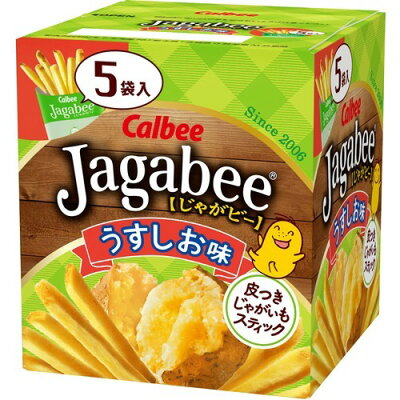 カルビー 80gJagabeeうすしお味