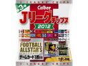 カルビー Jリーグチップス 2012 22g