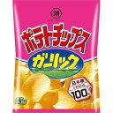 湖池屋 ポテトチップス ガーリック(55g)