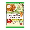 栗山米菓 タニタ食堂監修のおせんべい 十六穀 96g