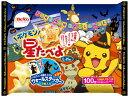栗山米菓 2017ハロウィン ポケモン星たべよ 100g