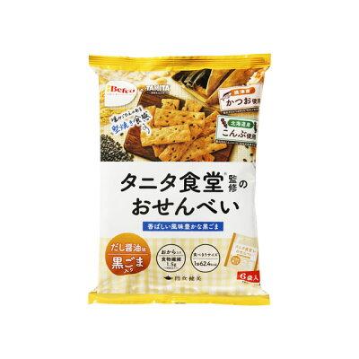 栗山米菓 タニタ食堂監修のおせんべい 黒ごま 96g
