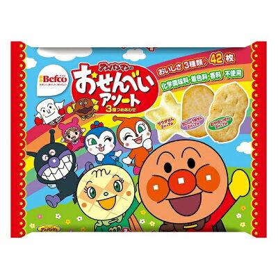 栗山米菓 アンパンマンのおせんべいアソート 42枚