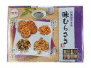 栗山米菓 味むらさき 14袋