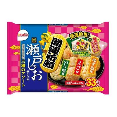 栗山米菓 瀬戸の汐揚 開運アソート 33枚