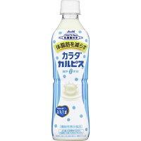 アサヒ飲料 19「カラダカルピス」PET500ml