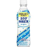 アサヒ飲料 20「カラダカルピス」PET430ml