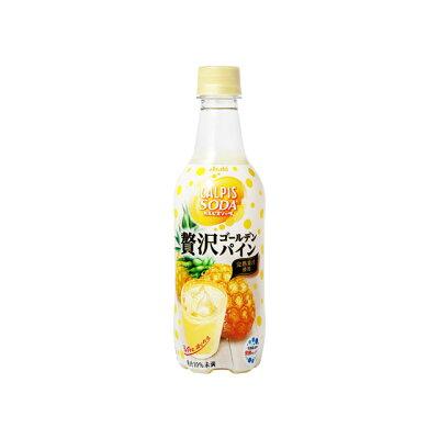 アサヒ飲料 20カルピスソーダパインP450
