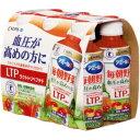 アサヒ飲料 11「アミールS/毎朝野菜」200