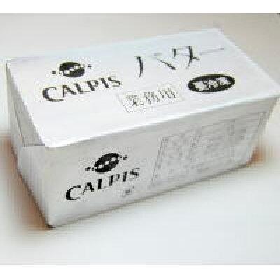 カルピス バター 食塩不使用 450g