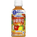 アサヒ飲料 12「アミールS/毎朝野菜」200