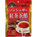 カンロ ノンシュガー紅茶茶館(72g)