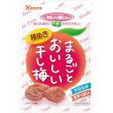 カンロ まるごとおいしい干し梅(19g)