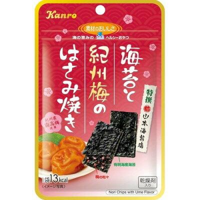 カンロ 海苔と紀州梅のはさみ焼き(4.4g)