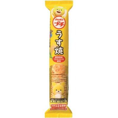 ブルボン プチうす焼き(36g)