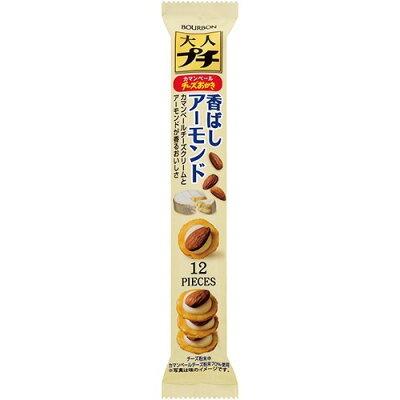 ブルボン プチシリーズ 大人プチ 香ばしアーモンド(12コ入)
